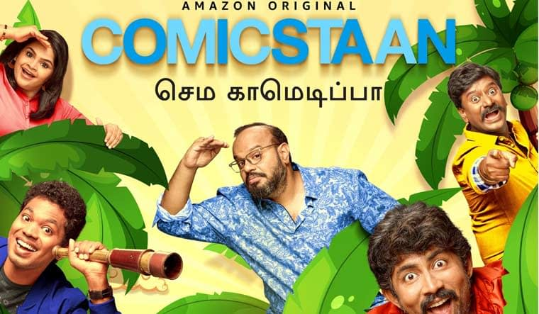 A New Tamil Series | Comicstaan Semma Comedy Pa | Amazon Prime